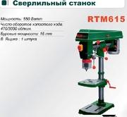 Станок настольный сверильный 16 мм ;  RTM 615 в Алматы