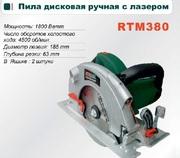 Лазерная циркулярная пила ;  RTM 380 в алматы