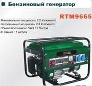 Генераторы. RTM 9665 в Алматы